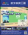 数字音视工程杂志2016第一期