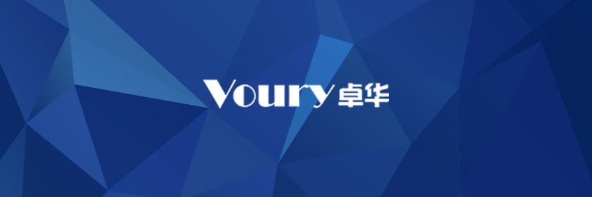 Voury卓华打造室内高端LED显示屏制造商