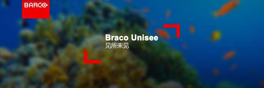 巴可UniSee